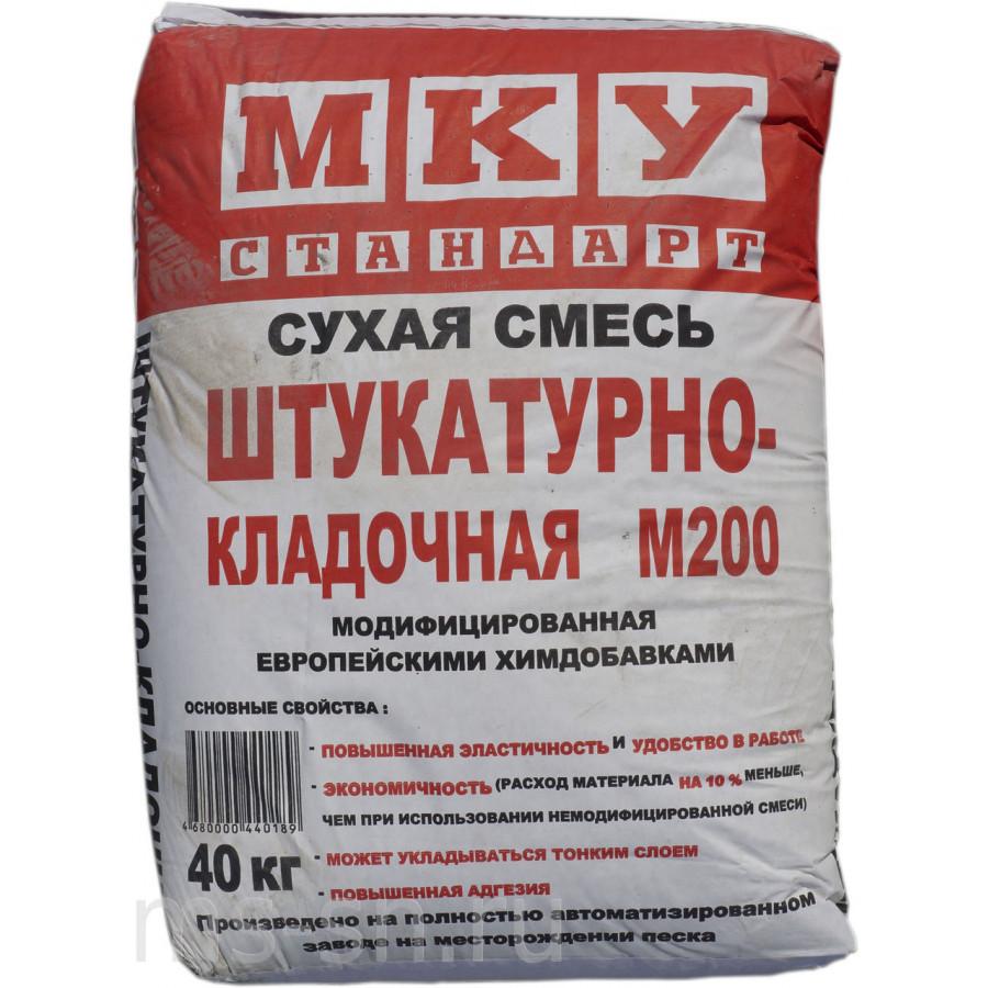 Кладочная смесь М-200 МКУ 40кг