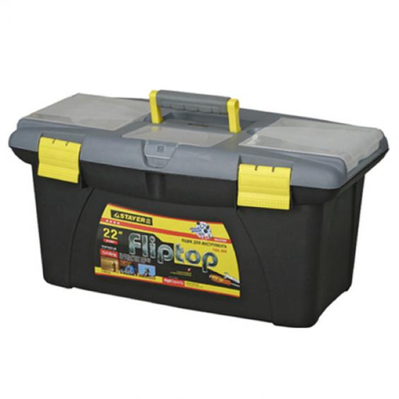 KEEPMAX.Ящик для инструмента  2-38015-22