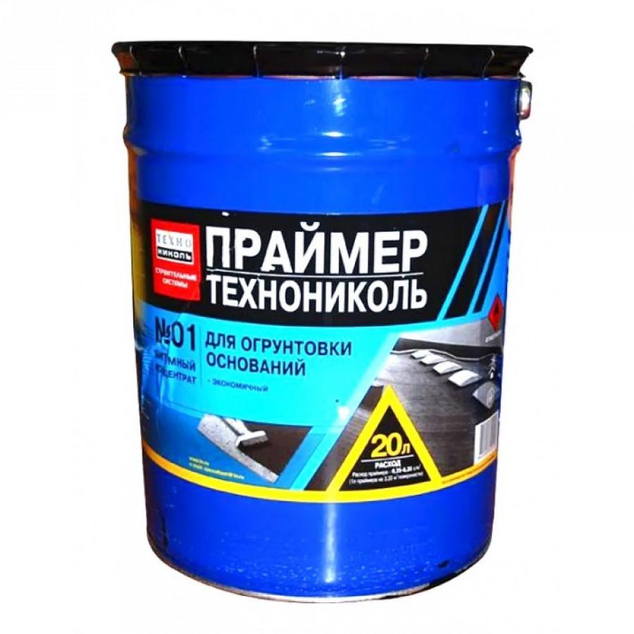 Праймер битумный Технониколь №1 (20) кг