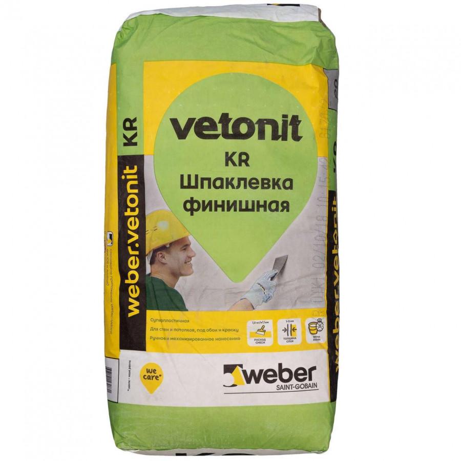 Шпатлевка Vetonit KR (ветонит кр) финишная 20кг.
