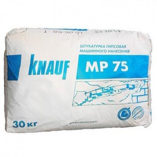 Штукатурка гипсовая Кнауф МП 75 30 кг (Белый)