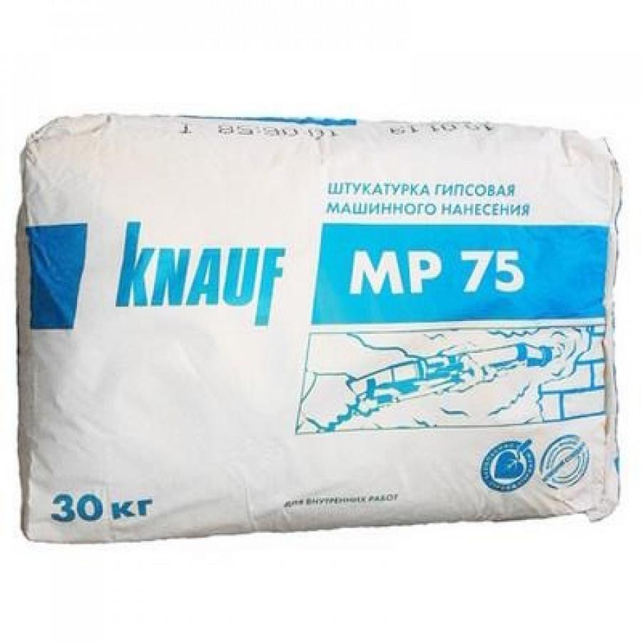Штукатурка гипсовая Кнауф МП 75 30 кг (Белый) С Кубань