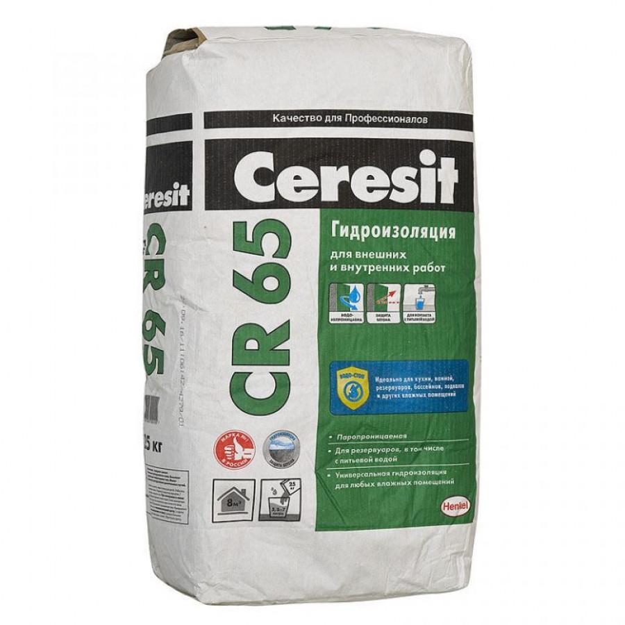 Гидроизоляция Ceresit CR65