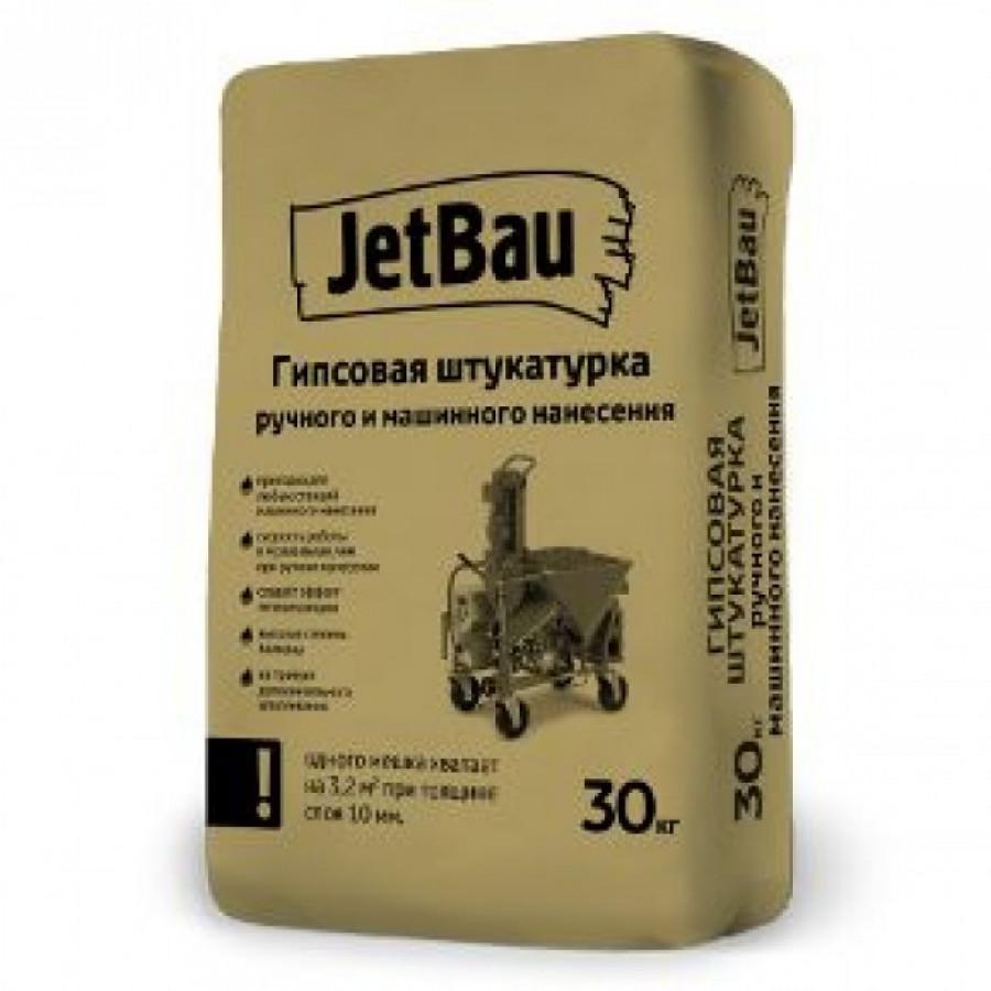 Джет Бау JetBau штукатурка гипсовая ручного и машинного нанесения 30кг