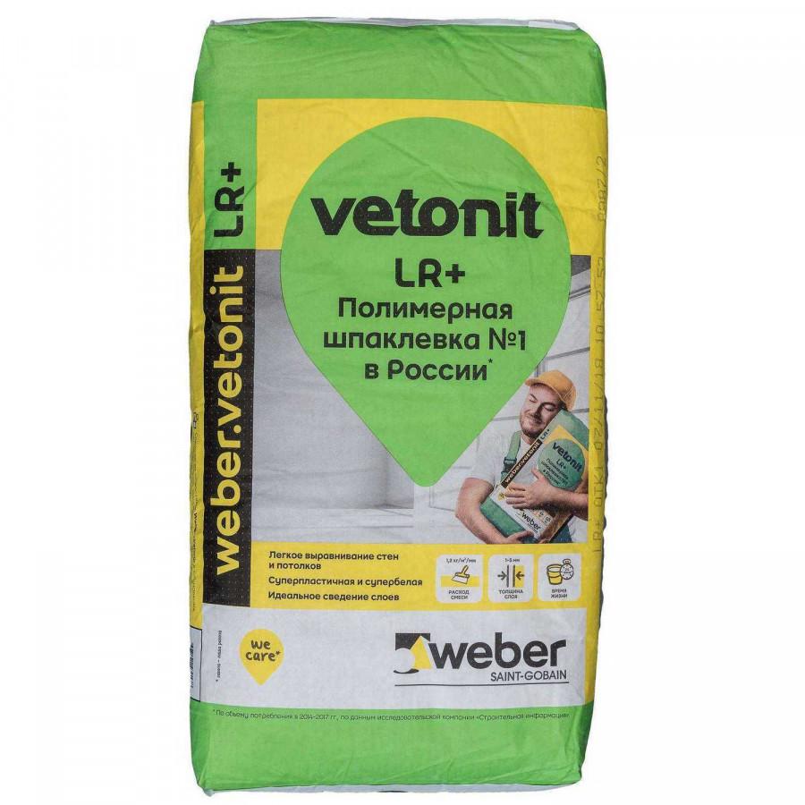 Шпатлевка Vetonit LR+ (Ветонит ЛР+) финишная 20кг