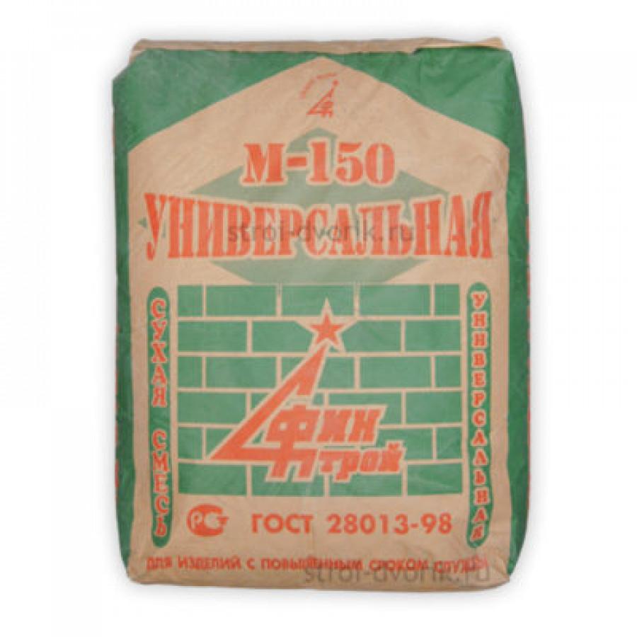 Универсальная смесь М-150 40кг
