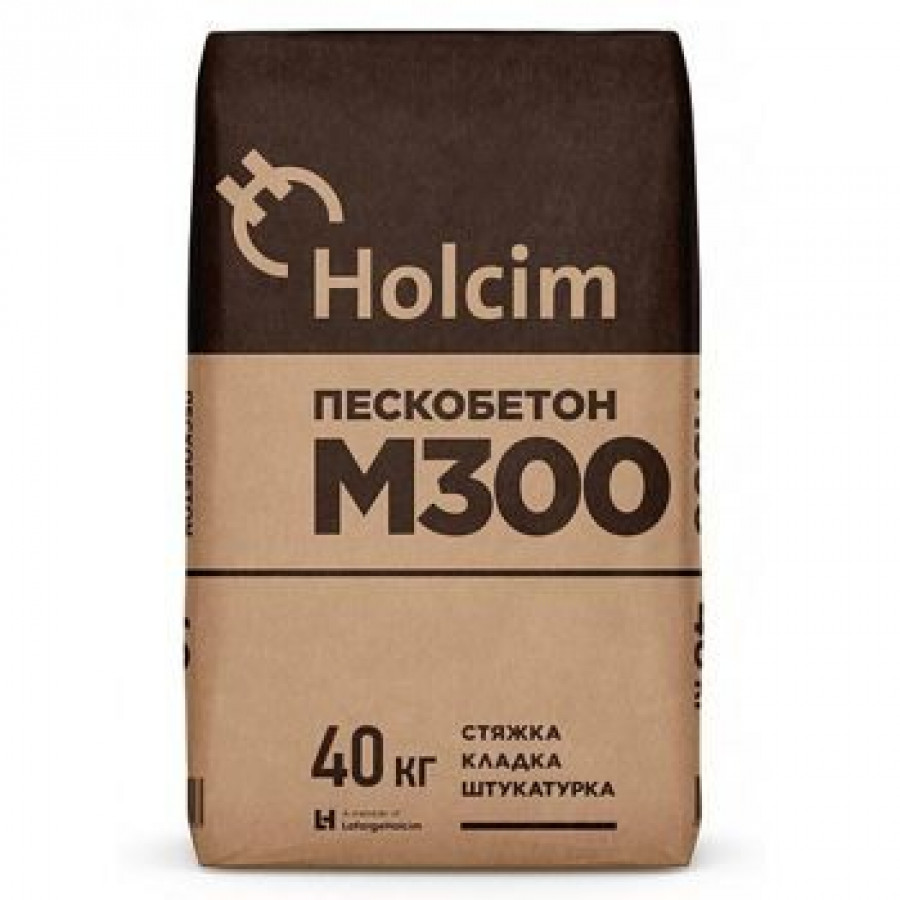 Пескобетон holcim М-300 40кг