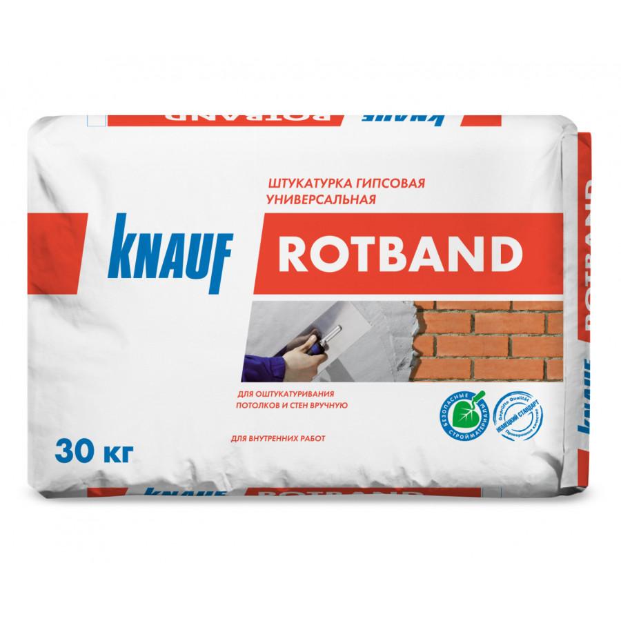 Штукатурка гипсовая Ротбанд Кнауф, 30кг